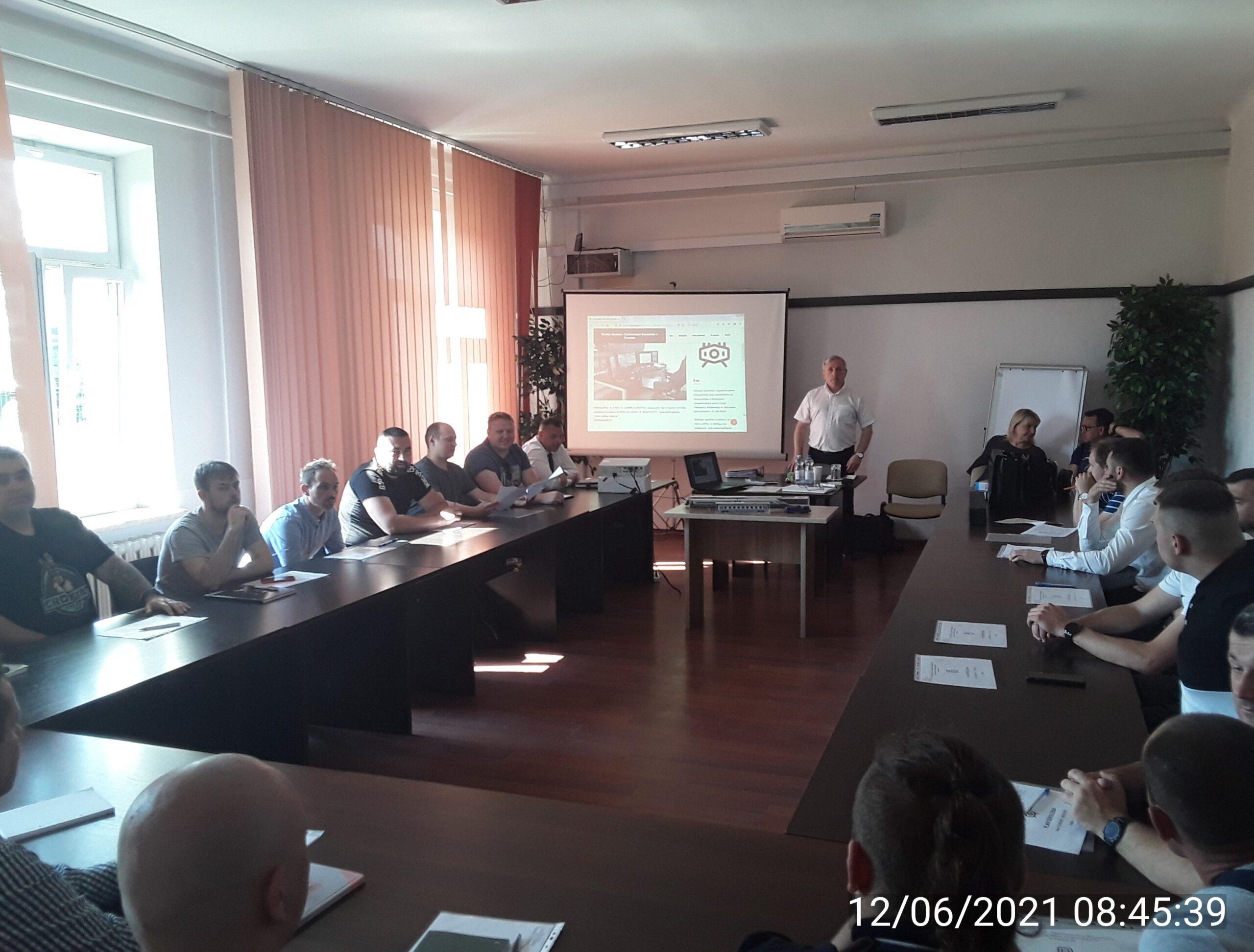 Kurs na Licencję maszynisty – kolejny kurs, Ośrodek Szkolenia i Egzaminowania Maszynistów w Rzeszowie